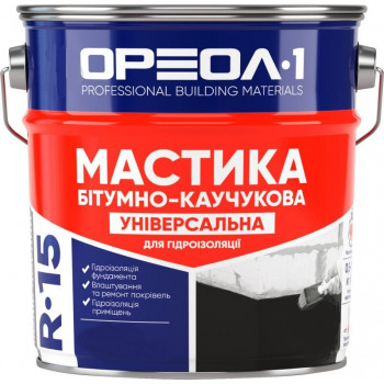 Мастика бітумно-каучукова Ореол (3кг)