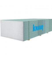 Гипсокартон влагостойкий Knauf 1200х2000х9.5мм
