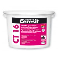 Грунтующая краска Церезит CT-16 (Ceresit CT-16) (5 л.)