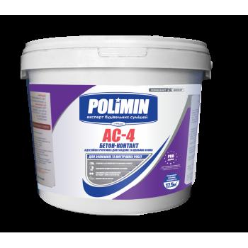 Грунтовка бетоноконтакт Полимин АС-4 (Polimin) (15 кг.)