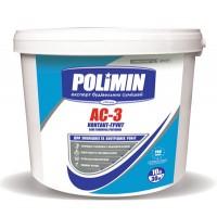 Грунт-фарба біла Полімін АС-3 (Polimin) (10л / 15 кг.)