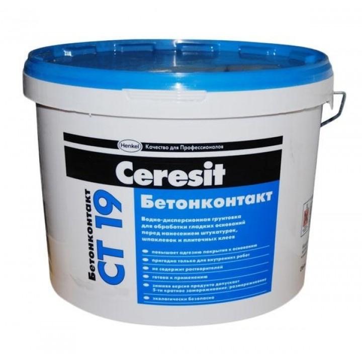 Грунтовка Бетонконтакт Церезіт CT-19 (Ceresit CT-19) (15 кг.)