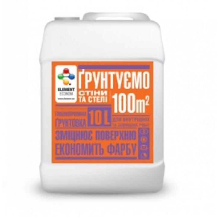 Грунт Element econom (5 л)