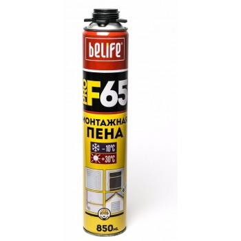 Пена монтажная профессиональная с увеличенным выходом BELIFE PRO-F65
