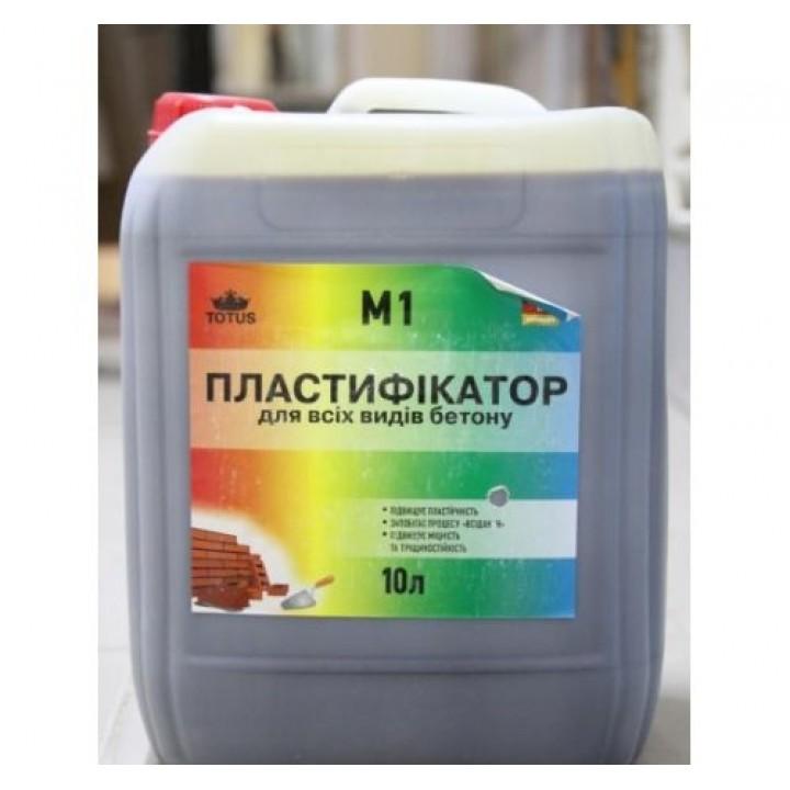 Пластифікатор  TOTUS M 1 універсальний (1 л.)