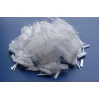 Волокно армирующее (фибра) 12 мм. (0.9 кг.)