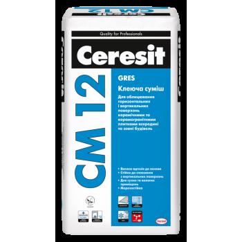 Клей для напольной плитки Церезит СМ-12 (Ceresit CM-12) (25 кг.)
