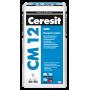 Клей для плитки для підлоги Церезіт СМ-12 (Ceresit CM-12) (25 кг.)