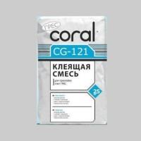 Клей для керамогранита Сoral CG 121 (Корал) 25 кг.