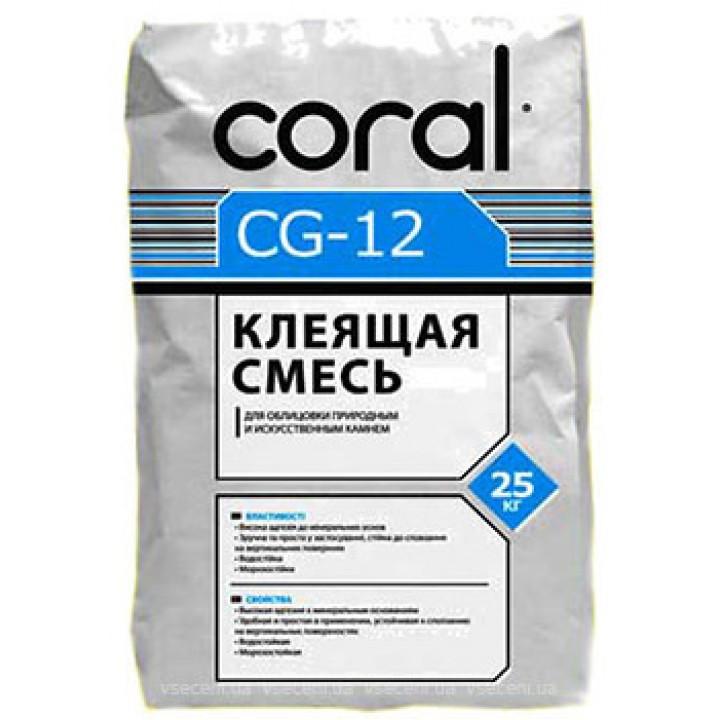 Клей для натурального і штучного каменю Сoral CG 12 (Корал) 25 кг.