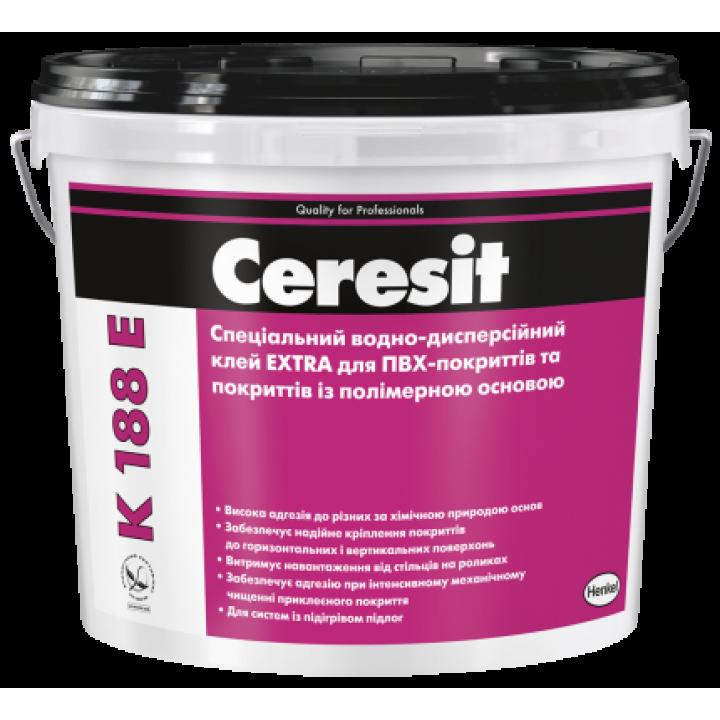 Спеціальний клей EXTRA для ПВХ-покриттів Церезіт K-188 E (Ceresit K-188 E) (12 кг.)