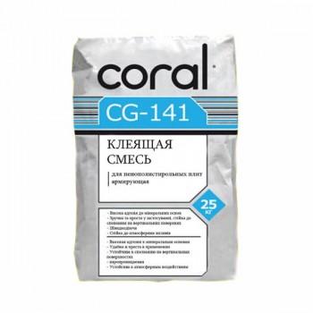 Клей для пінополістиролу і мінеральної вати Сoral CG 141 (Корал) (25 кг.)