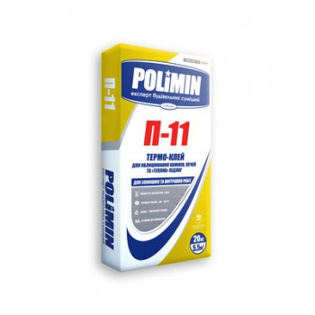 Клей для каминов Полимин П-11 (Polimin) (20 кг.)