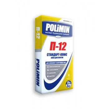 Клей для плитки Полимин П-12 (Polimin) (25 кг.)