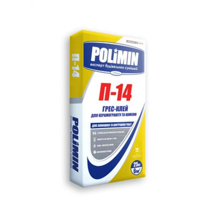 Клей для керамограніту Полімін П-14 (Polimin) (25 кг.)