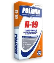 Клей для пенополистирола и минеральной ваты Полимин П-19 (Polimin) (25 кг.)