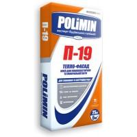 Клей для пенополистирола и минеральной ваты Полимин П-19 ЗИМА (Polimin) (25 кг.)