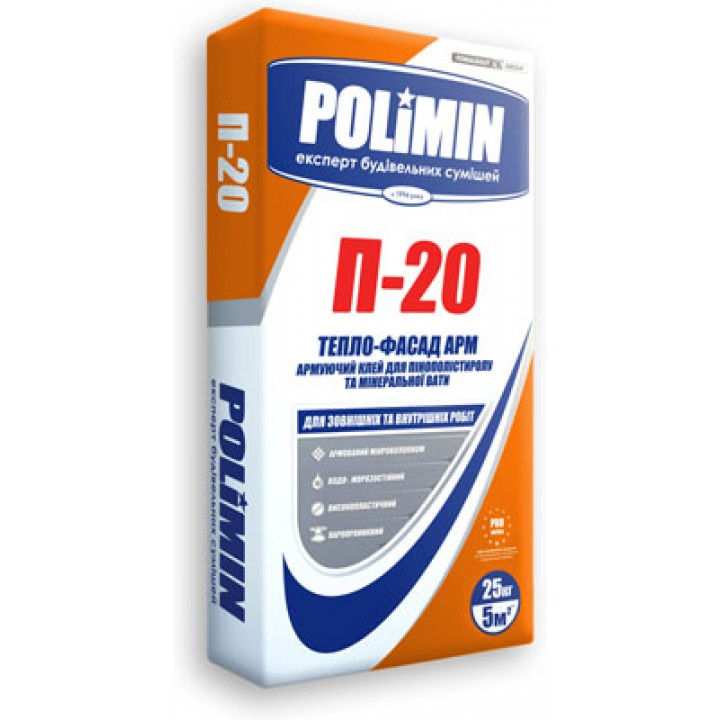 Клей для пенополистирола и минеральной ваты Полимин П-20 ЗИМА (Polimin) (25 кг.)