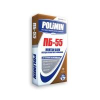 Клей для газобетона и пеноблоков Полимин ПБ-55 (Polimin) (25 кг.)