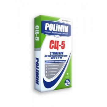 Стяжка для пола Полимин СЦ-5 (Polimin) (25 кг.)