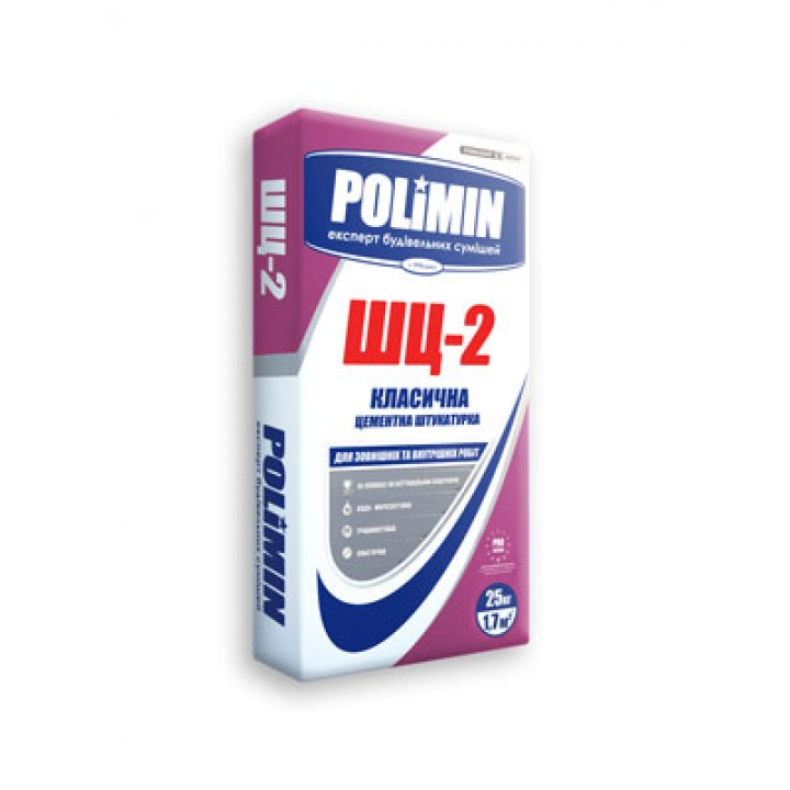 Штукатурка цементна Полімін ШЦ-2 (Polimin) (25 кг.)