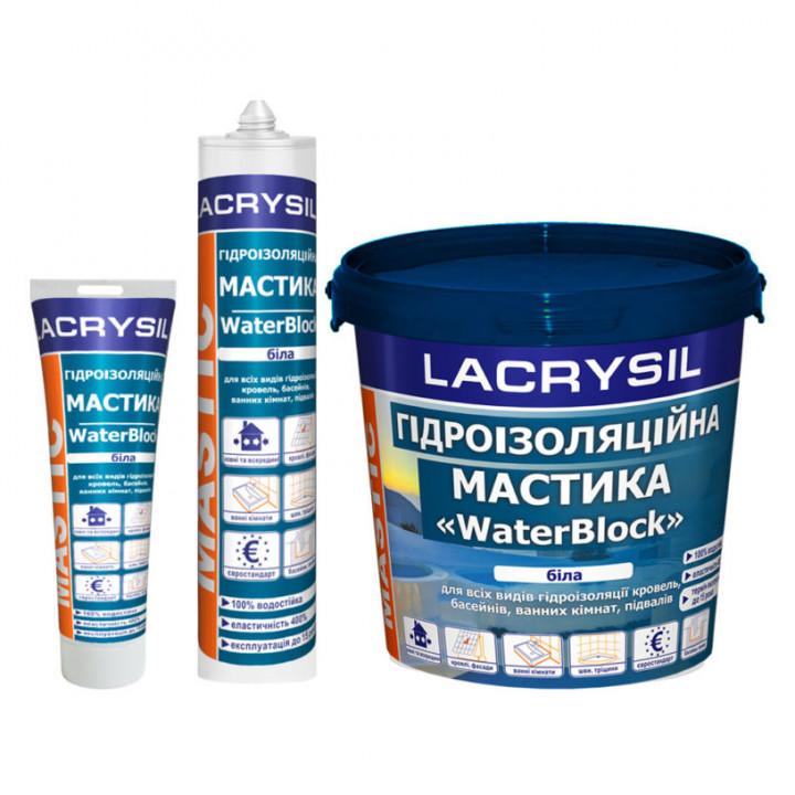 Мастика гидроизоляционная Лакрисил (Lacrysil) (3кг)