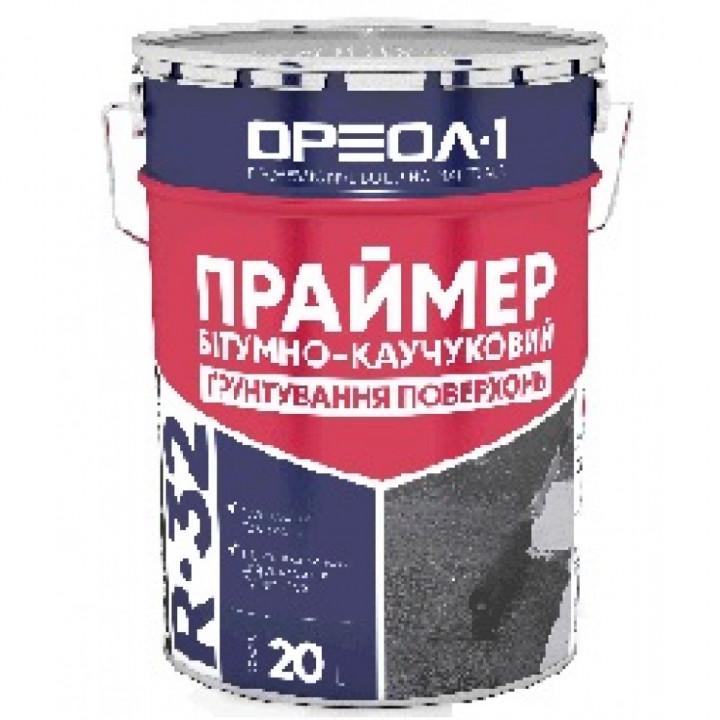 Праймер битумный Ореол (10л)