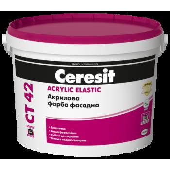 Краска акриловая фасадная Церезит СТ-42 (Ceresit CT-42) (10 л.)