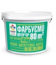 "Латексная краска ""Красим интерьер"" Element econom (1,4 кг)"