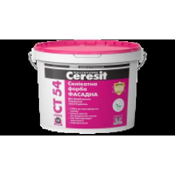 Краска силикатная Церезит СТ-54 (Ceresit CT-54) (10 л.)