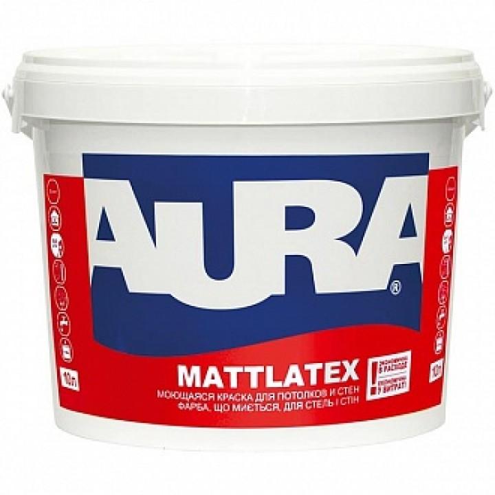 Фарба матова латексна AURA Mattlatex (10л)