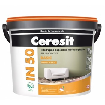 Интерьерная акриловая матовая краска Церезит IN-50 BASIC (Ceresit IN-50) (10 л.)