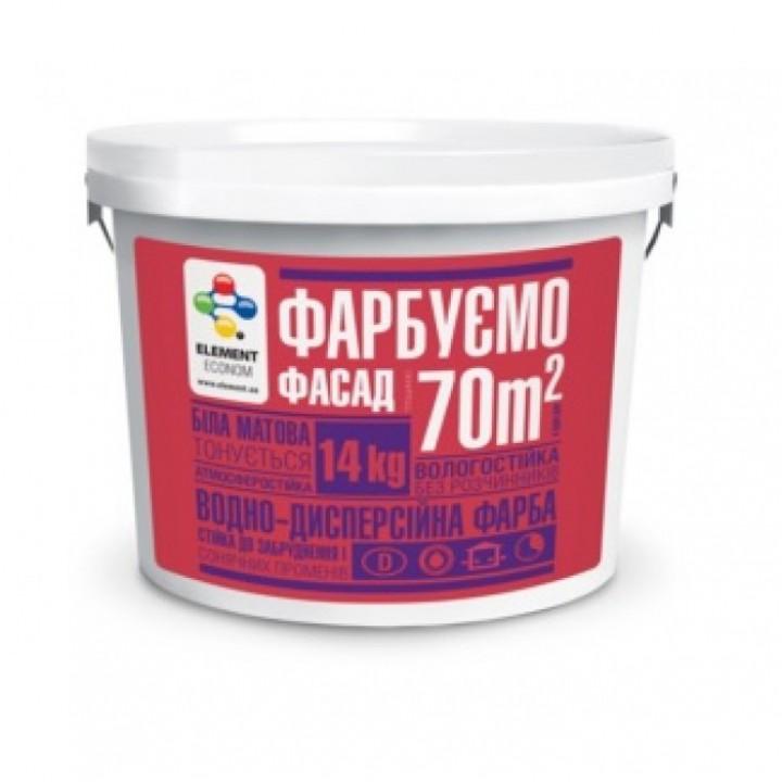 Фарба фасадна Element econom (7 кг)