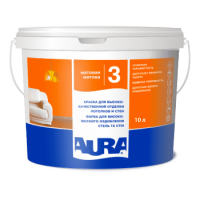 Краска AURA Luxpro 3 (10л)