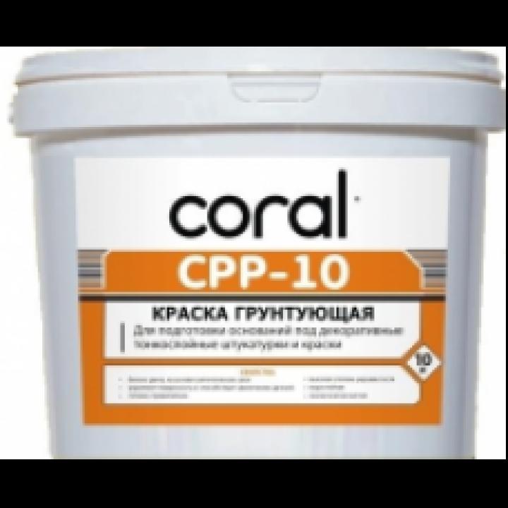 Грунтовка бетоноконтакт Сoral CPP 14 (Корал) 5 л.