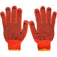 Перчатки х/б оранжевые