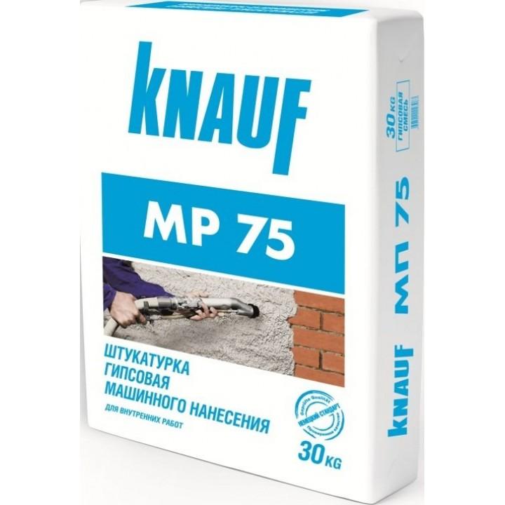 Гипсовая машинная штукатурка Кнауф МР-75 (Knauf MP-75) (30 кг.)