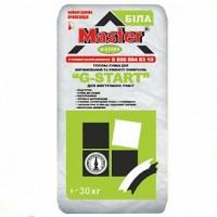 Штукатурка гипсовая Master G-Start (30 кг.)