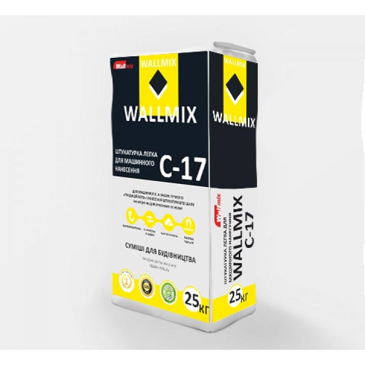 Штукатурка цементно-известковая (легкая) для машинного нанесения Wallmix С-17 (25кг.)