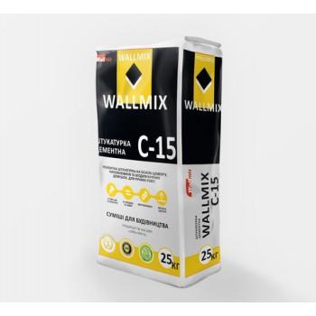 Штукатурка цементная Wallmix С-15 (25кг.)