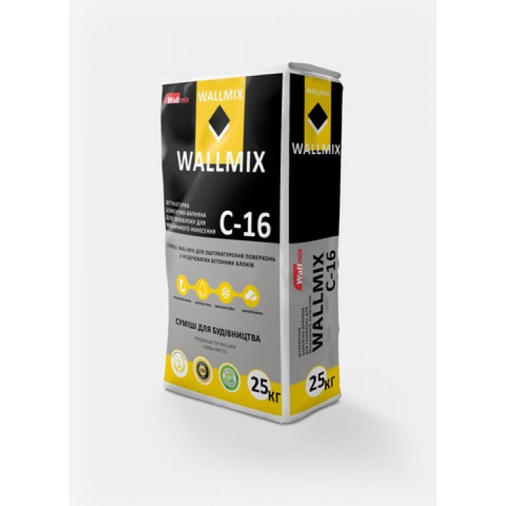 Штукатурка цементно-вапняна для машинного нанесення Wallmix С-16 (25кг.)
