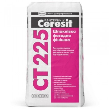 Фасадная шпаклевка Церезит СТ-225 (Ceresit CT-225) белая (25 кг.)