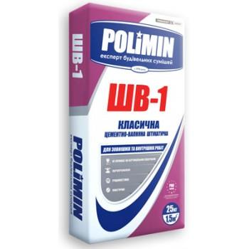 Штукатурка цементно-известковая Полимин ШВ-1 (Polimin) (25 кг.)