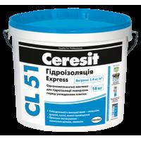 Гидроизоляционная мастика Церезит CL-51 (Ceresit CL-51) (25 кг.)