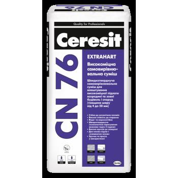 Высокопрочное покрытие для пола Церезит CN-76 (Ceresit CN-76) (25кг.)