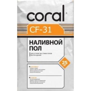 Стяжка для пола Coral CF-31 (Корал) 25 кг.