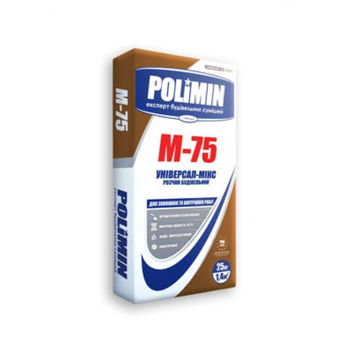Строительный раствор Полимин М-75  (Polimin) (25 кг.)