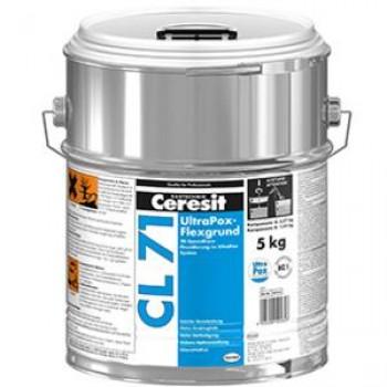 Грунтовка эпоксидная UltraPox Церезит CL-71 (Ceresit CL-71) (5 кг.)