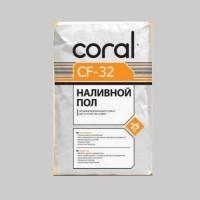 Наливной пол Coral CF-32 (Корал) 25 кг.