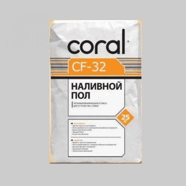Наливна підлога Coral CF-32 (Корал) 25 кг.